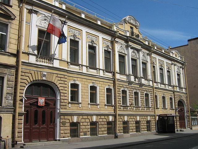 Консульство Республики Польша в Санкт-Петербурге